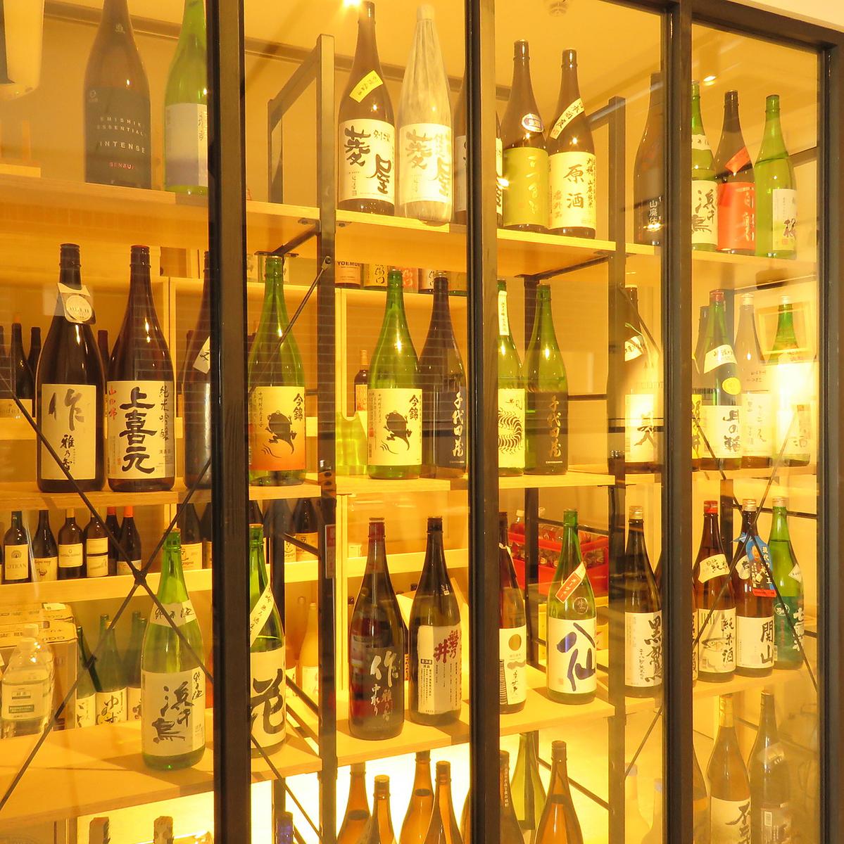Sake sake to see and choose!