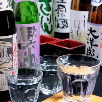 Everyday OK ★ 【6 kinds of local sake · draft beer · all-you-can-drink drink etc.】 2 hours 2500 yen → 2000 yen