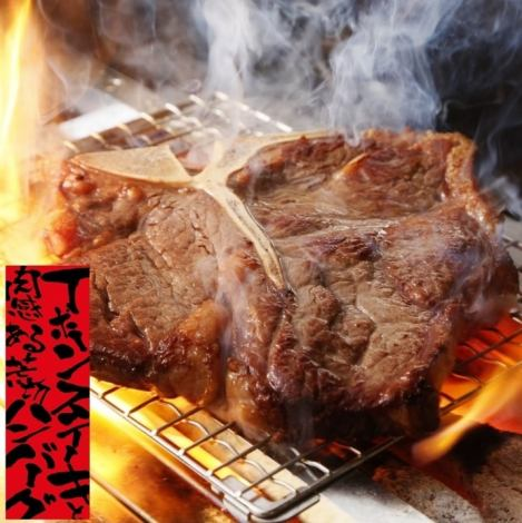 [Absolutely recommended] Charcoal grilled T-bone steak
