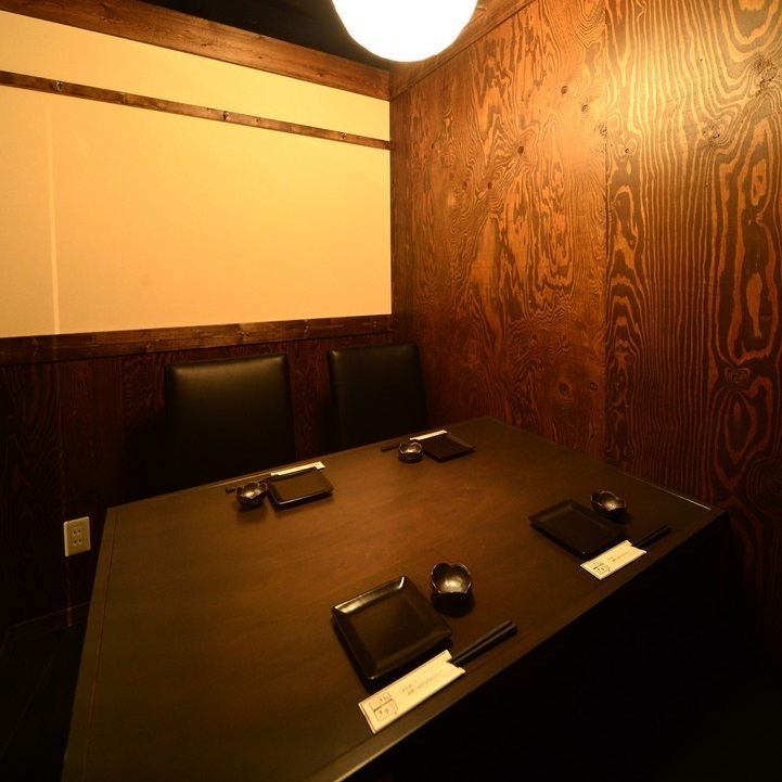 We offer complete private room for 4 to 6 people