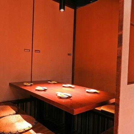 在私人房間挖了2個人,4個人,6個人,8個人★女孩聚會,生日·回到公司的飲酒派對等私人飲料,以及私人飲料!【Kamiooka Kamiooka Station Izakaya Private Room Drink All-you-can-drink party歡迎宴會日期Gokon Gotoku女子協會生日】