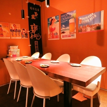 【Table 7 people seats】 There is table seat, you can avoid taking off your shoes ♪