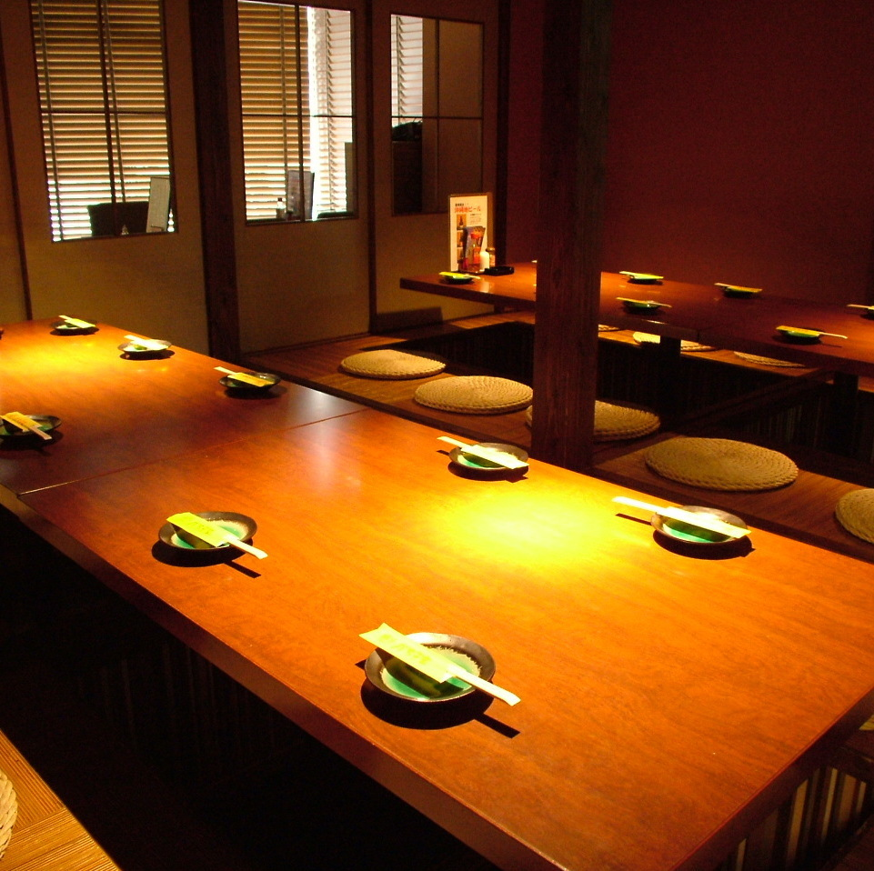 【Up to 22 people ☆ digging tatami room】 Banquet with large number is also possible! Please feel free to contact us ☆