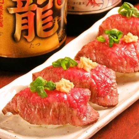 <壓倒性人氣NO.1> Wagyu蜜蜂與石垣的黑毛和牛牛肉磨!820日元(含稅)