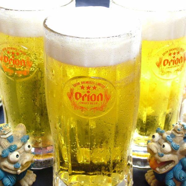 【所有你可以喝2小时,1480日元!】所有你可以喝,包括猎户座生啤酒