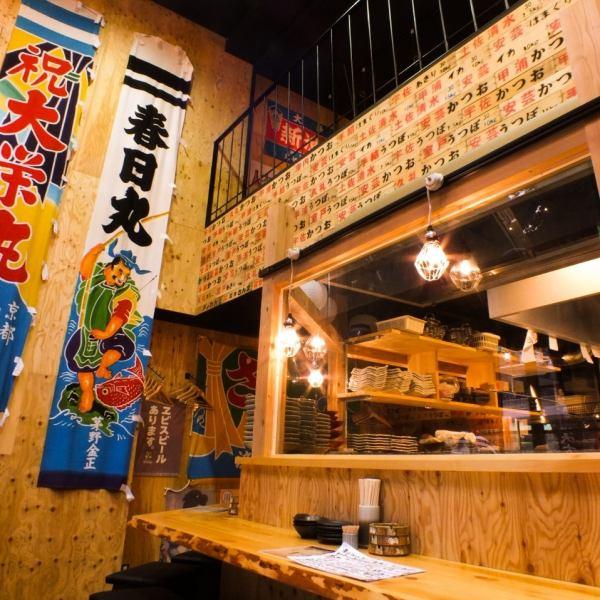 吹噓水族館擁有一樓櫃檯座位已經足夠讓常客參加♪裡面的癢癢漁民的靈魂,美味的飲料和美味的菜是完美的!