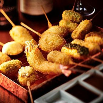 【Celebration ★ Toasting sparkling】 carefully selected materials · 15 kushikatsu using seasonal ingredients etc 5500 yen ⇒ 4500 yen