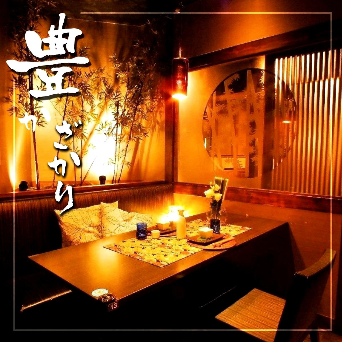 【2 persons private room】 2 hours all-you-can-drink plan ♪ with draft beer / 2000 yen on weekdays ⇒ 980 yen