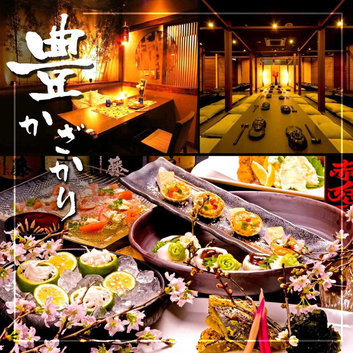 【All-you-can-drink for party party】 All-you-can-eat course in autumn 4,500 yen ⇒ 3000 yen