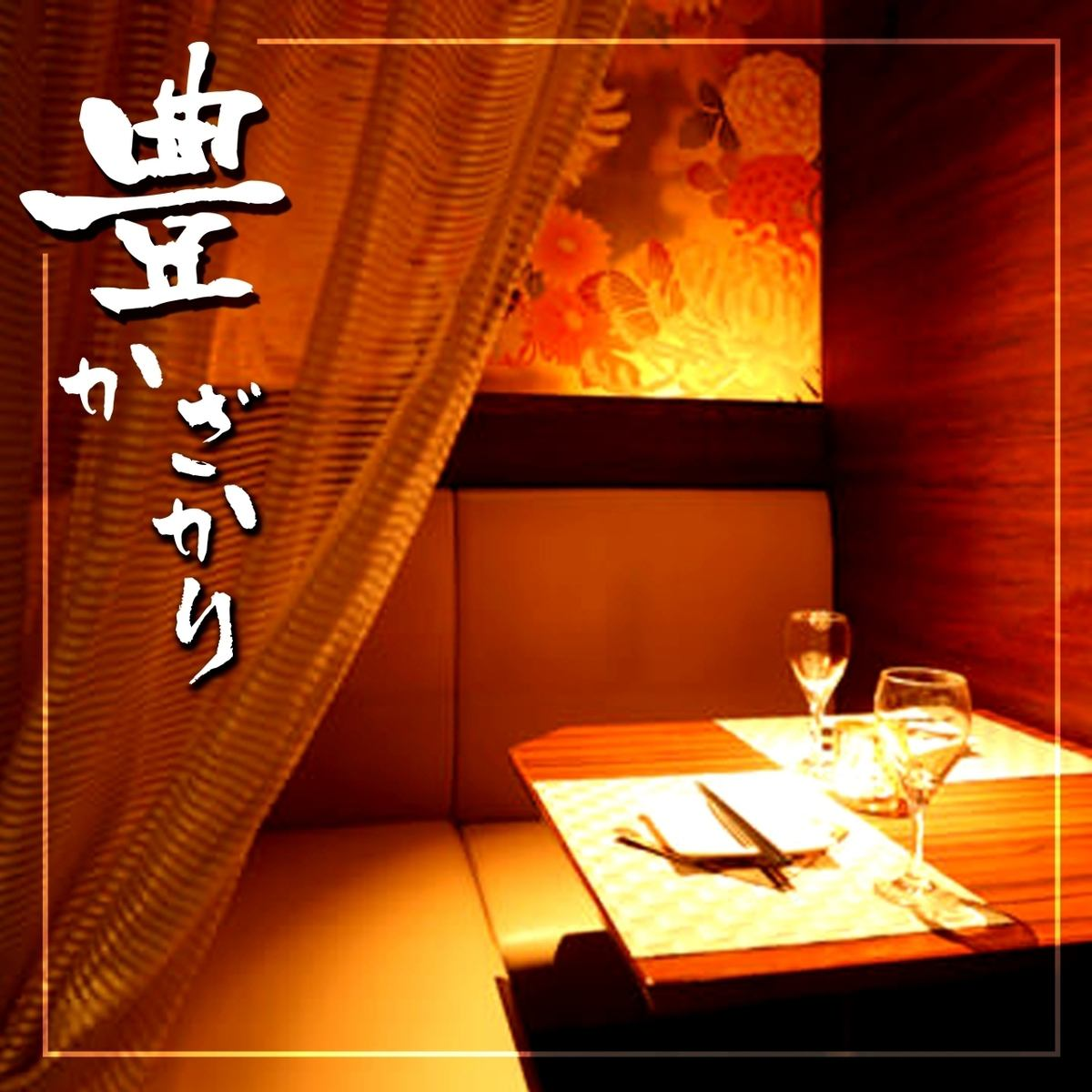 [2 persons private room 2-hour all-you-can-drink plan ♪ with draft beer / weekday 2000 yen ⇒980 yen