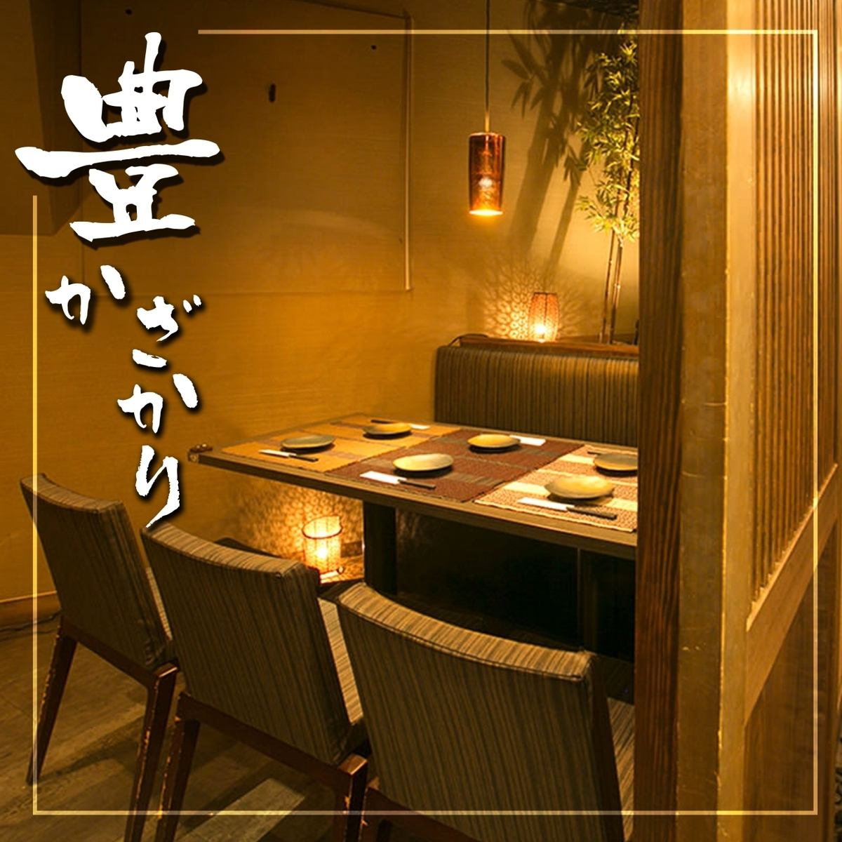 [Hideaway private space] will prepare a private room in accordance with the needs ★