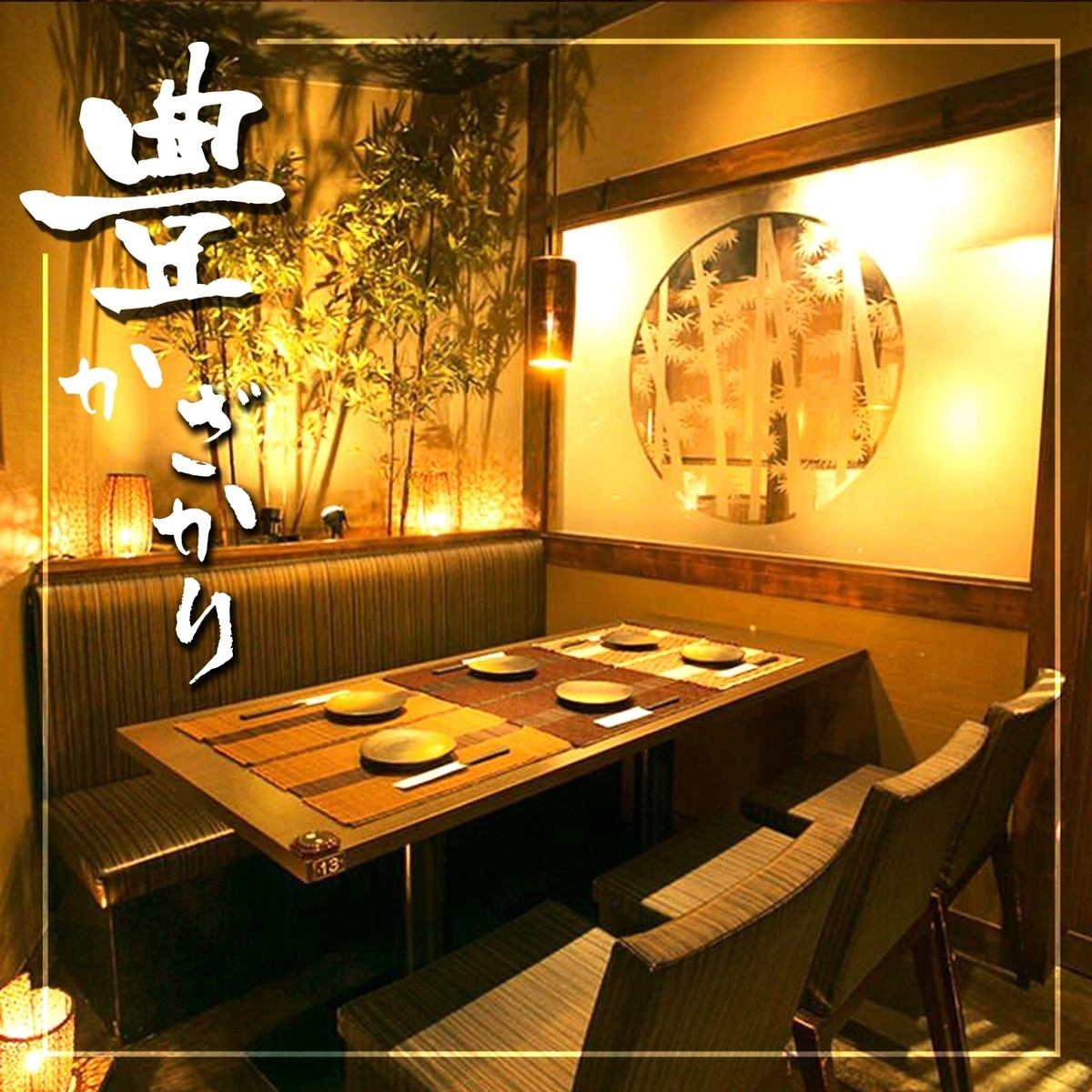[2 persons private room 2-hour all-you-can-drink plan ♪ with draft beer / 2000 yen ⇒980 yen