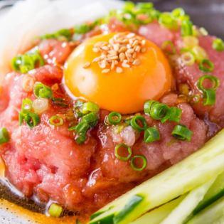 Tuna's Yukke