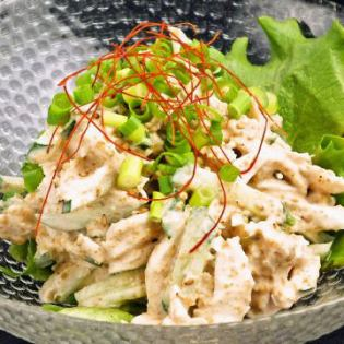 Boiled sesame with steamed chicken