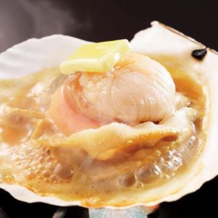 Butter Grilled Scallops