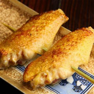 """""""Yakitori"""" chicken wings"""