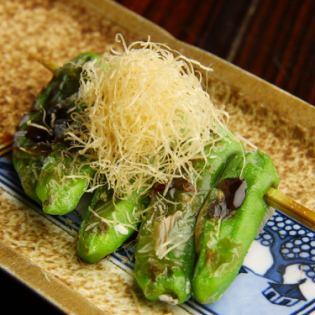 """Grilled vegetables"" Shishitou"