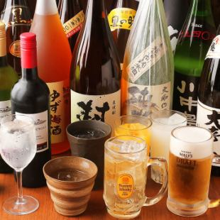 """""""All-you-can-drink all-you-can-eat for 2 hours"""" 2,100 yen ⇒ 1,300 yen! Popular with drinking party! (Fri, before public holidays ⇒ 1500 yen)"""