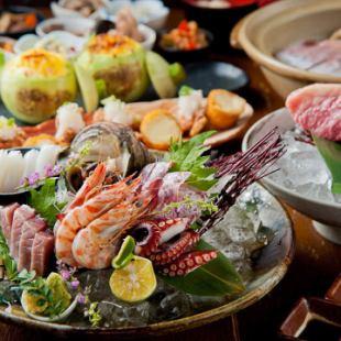"""[有限公司] 3H全友畅饮+北海道秋刀鱼按寿司,包括8种""""易课程的秋天"""""""
