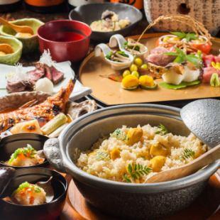 """[宴会计划,3小时任您畅饮+ 9道菜,包括寿司""""Zanmai当然秋""""烤秋刀鱼"""