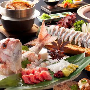 """[宴会计划,3小时任您畅饮+秋天的10道菜,包括江户前握""""秋尽我们的课程。"""""""