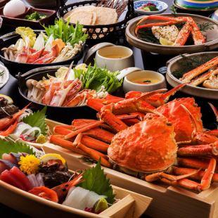 """[宴会计划] 3H全友畅饮6300日元用+11的菜!享受奢侈蟹""""蟹华丽当然Zanmai"""""""