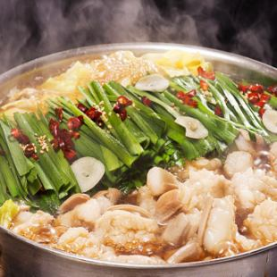 【Limited time offer】 8 items including Hakotan pot with 3 hours of all you can drink + Hakata no Nabe course