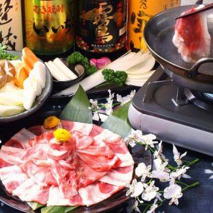 """[有限公司] 3H全友畅饮+猪肉涮锅8种菜肴,包括火锅""""涮涮锅套餐"""""""