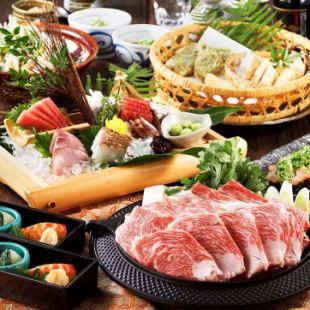 """[有限公司,3小时任您畅饮+牛肉寿喜烧锅,包括9道菜""""牛肉寿喜烧套餐"""""""