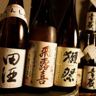 [辣椒有限]所有你可以喝优质的全友可以喝2H3500日元⇒2800日元品牌酒,烧酒!