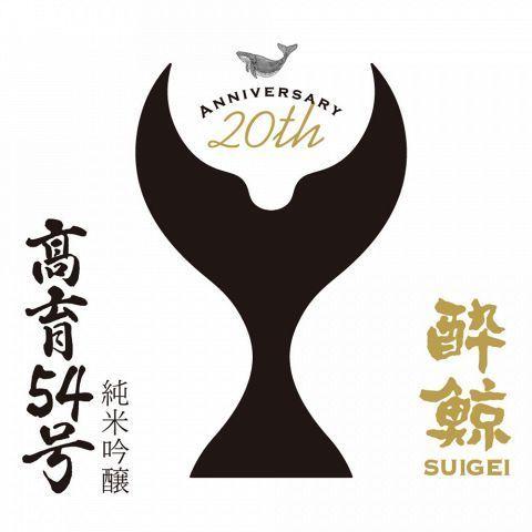 Drunken Sake Brewer Ryugaku 52