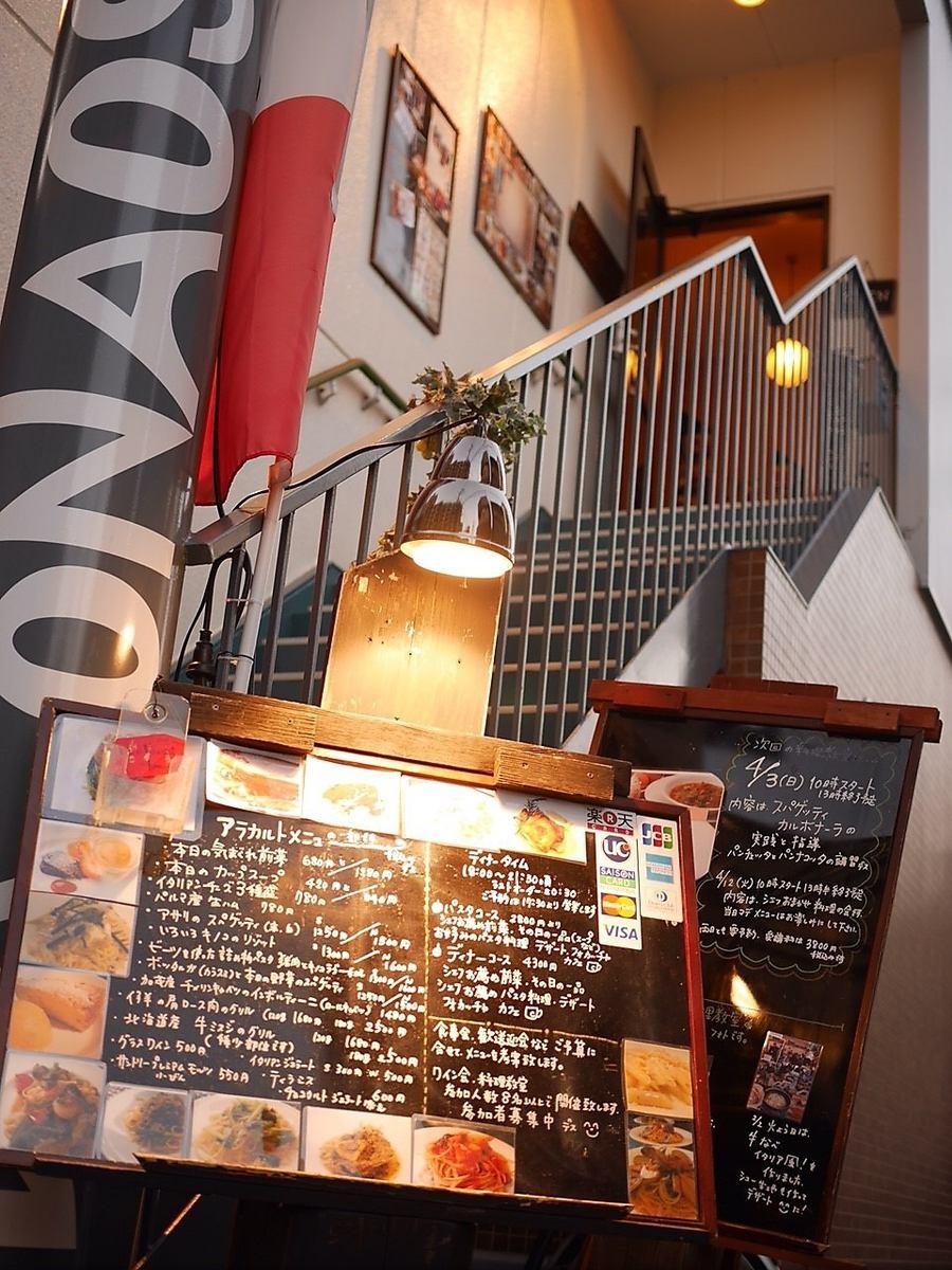 京阪公园站在西入口下车,不用放弃左手边(123米左右约3分钟),可以举办宴会晚餐和其他10至16位客人。