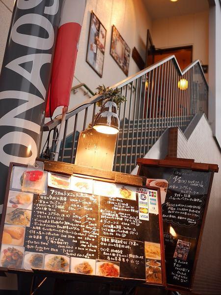 Kōzenji站京阪3分钟路程,从西口向北步行123米。餐厅,正好位于二楼和退出商场。提前1分钟的步行路程,接入便利。距离著名的遥远和凉爽站Kōzenji车站和Hirapa Hirakatakoen之一大阪密切的家庭客户停止倾斜列车离开被逗乐了惊喜请进来的一切意味着你