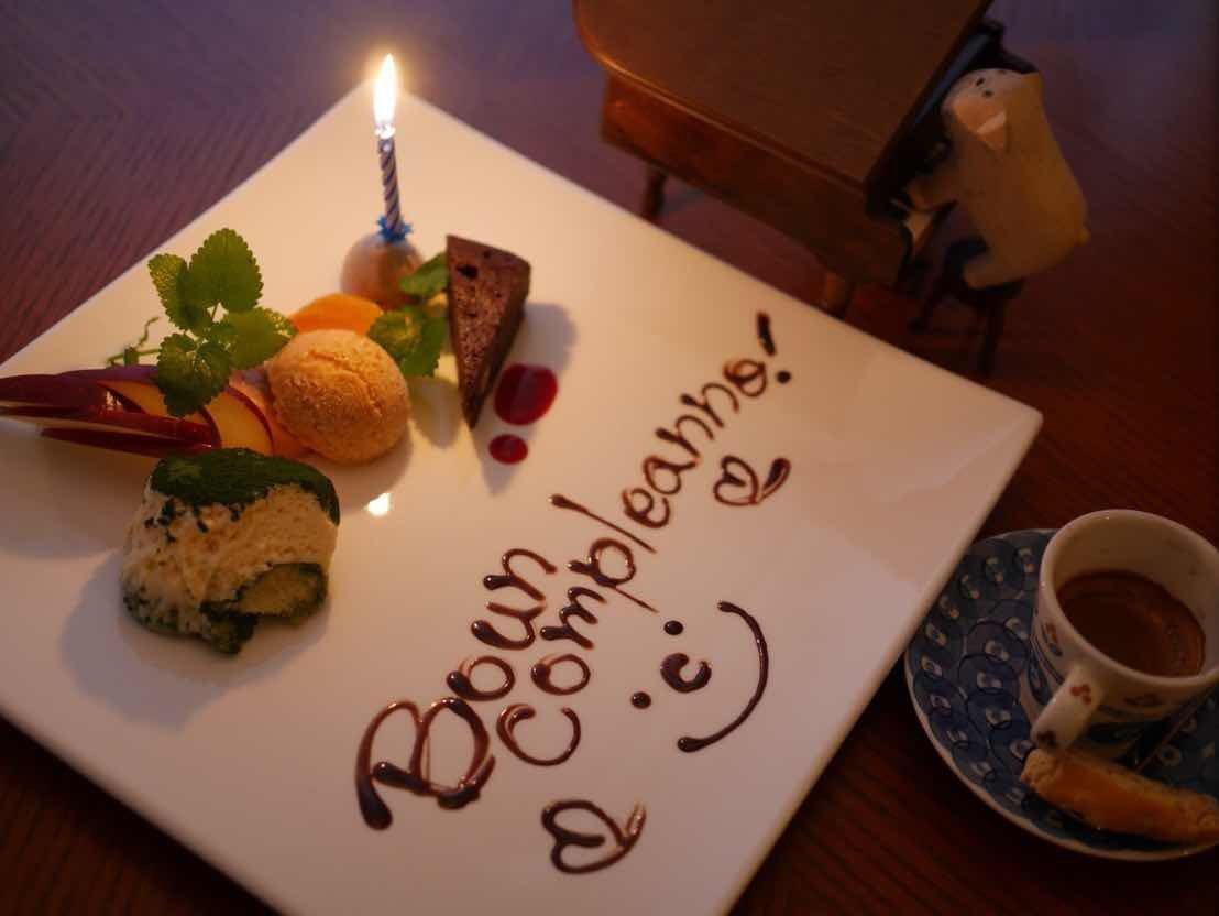 誕生日🎊    Buon Compleanno!  Tanti auguri  おめでとう㊗️   事前にお伝え下さい  当日でも対応します。