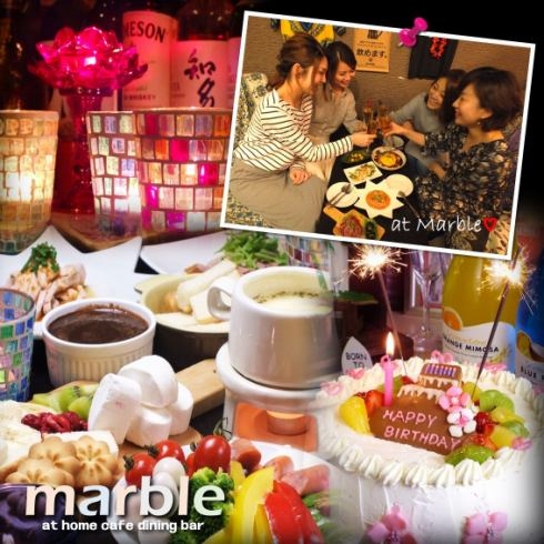 Up to 15 guests 2 hours Hours with private drinks Private plan 15000 yen ★ ★ Decorations are also available!