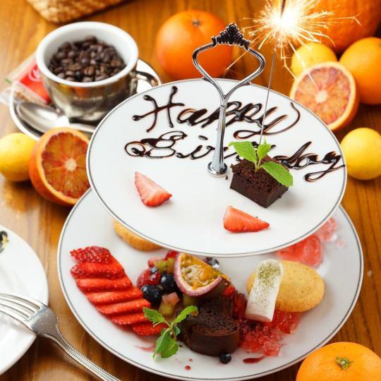 «기념일»【식전 + 축하 케이크 스탠드] 특별 코스 런치 코스 2500 엔 / 디너 코스 3800 엔