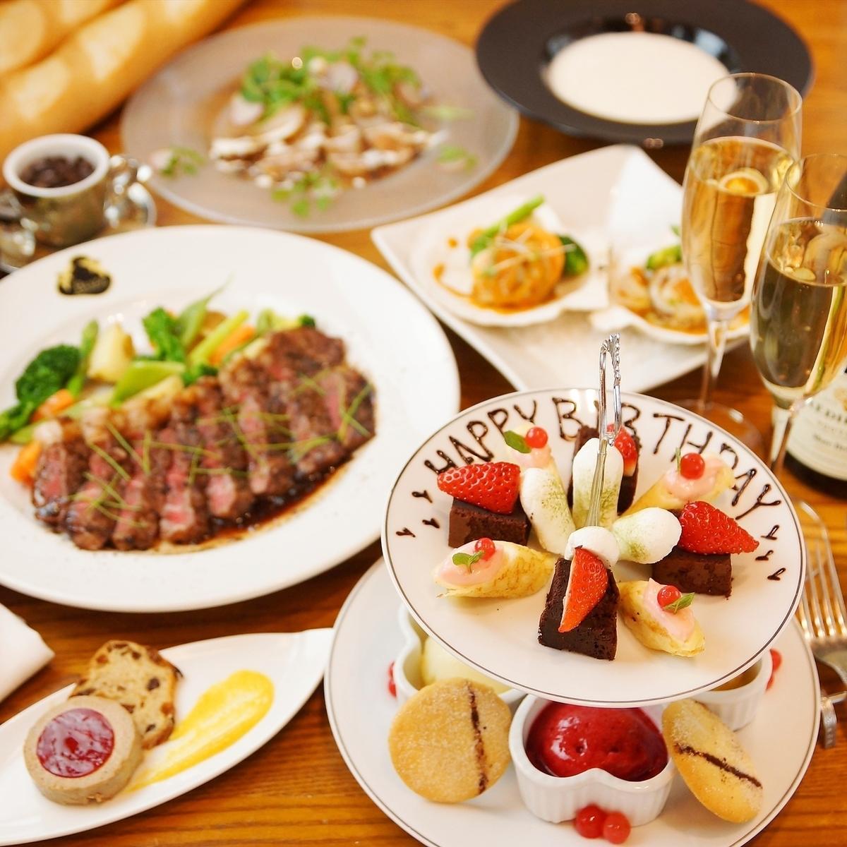 기념일 ◎ 식전 및 축하 케이크 스탠드 2500 엔