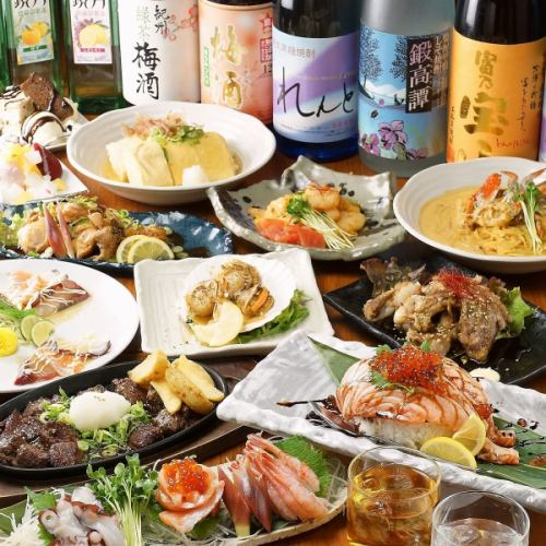 【Women's Association Limited】 ★ All items Eat All-you-can-drink ★ 3 hours 3280 yen ♪