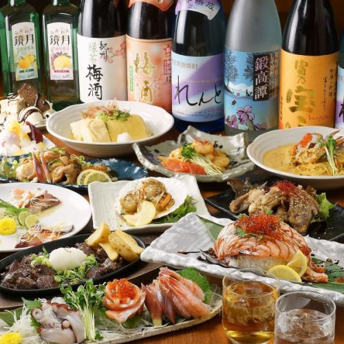 【3 hours】 ★ All items drinks all-you-can-eat ★ 3480 yen ♪