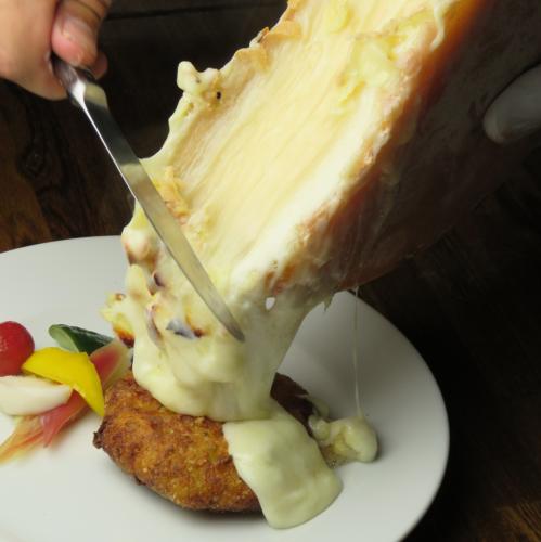 ふわふわのフリコにとろ~り濃厚なチーズの旨味を楽しめるラクレット目の前で削ります!!