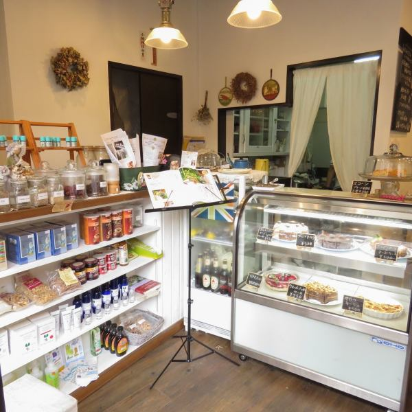 After meal and tea ....We have sold cakes and organic items at the store at the shop.Please take it home and enjoy the taste of our shop at home.Of course it is a big welcome even if you take it home.
