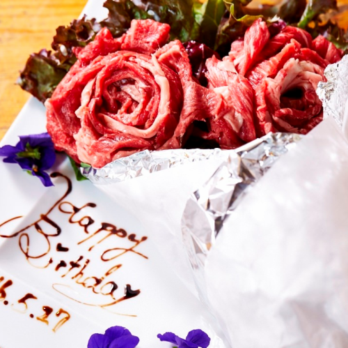 『肉の花束』でお祝い♪