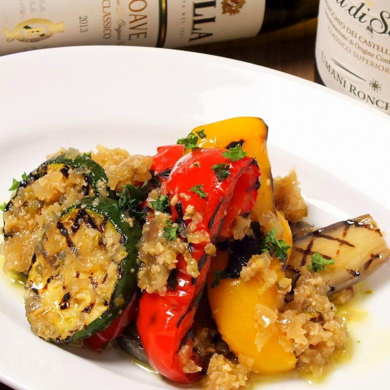 腌制烤蔬菜