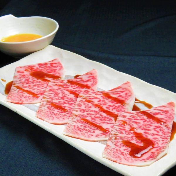 【日本三大和牛】米沢牛A5サーロインの大判すき焼き風焼肉