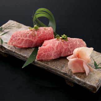 Wagyu bee-nigiri (2 tongs) (red or marbled)