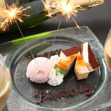 Surprise dessert plate delivering the leading role ☆ Farewell party · Welcome party · anniversary · birthday · in Valentine ◎