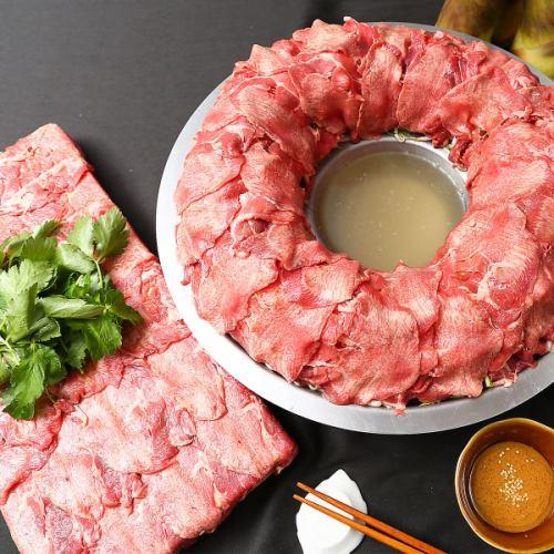 もち豚の肉炊き