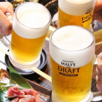 【Premium Malt · Sparkling also OK!】 All you can drink for 90 minutes ⇒ 120 minutes 2000 yen !!