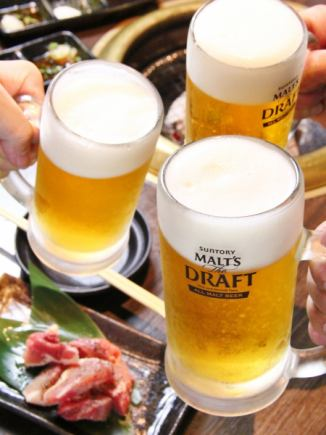 【Sparkling is also OK!】 All you can drink for 90 minutes ⇒ 120 minutes 1500 yen !!
