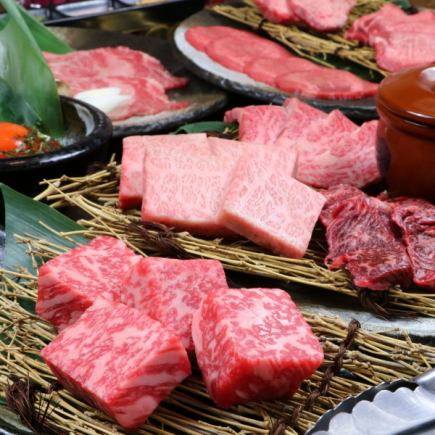Imari top beef course ★ 2h with all you can drink 7,500 yen ※ Exquisite beef tongue, thick cut special sirloin ... etc etc